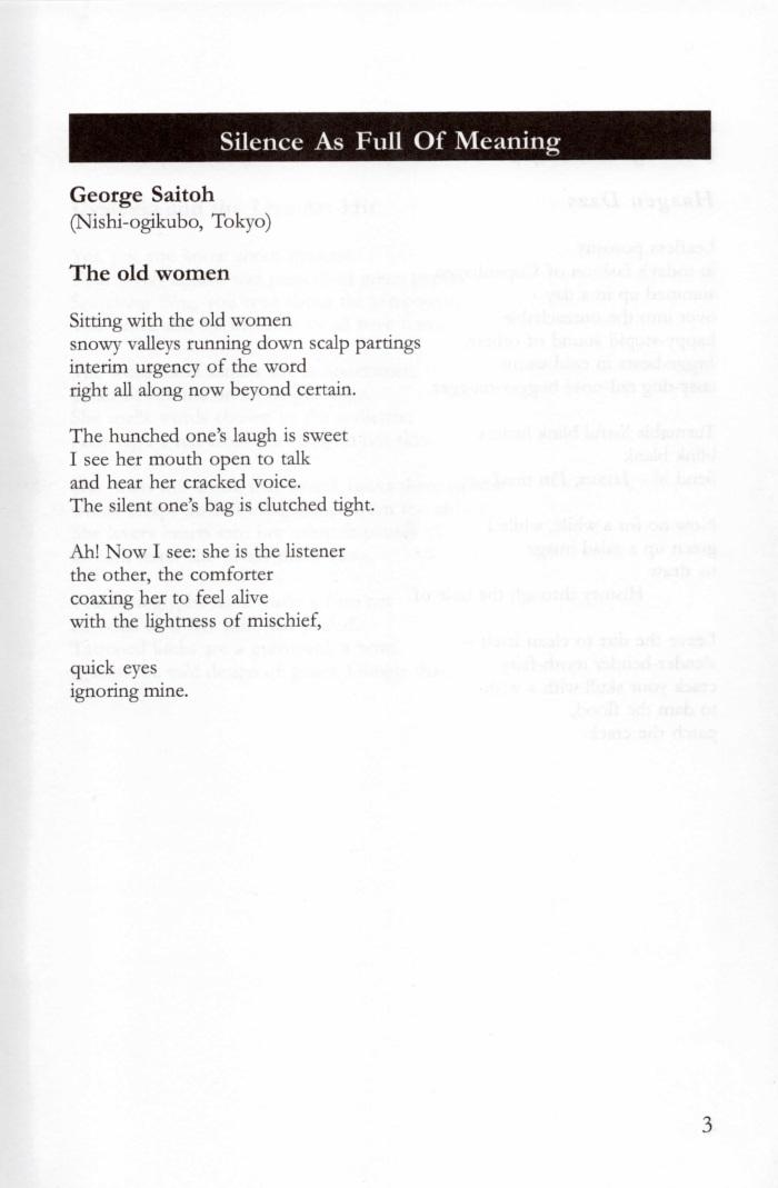 Orbis Poem 1