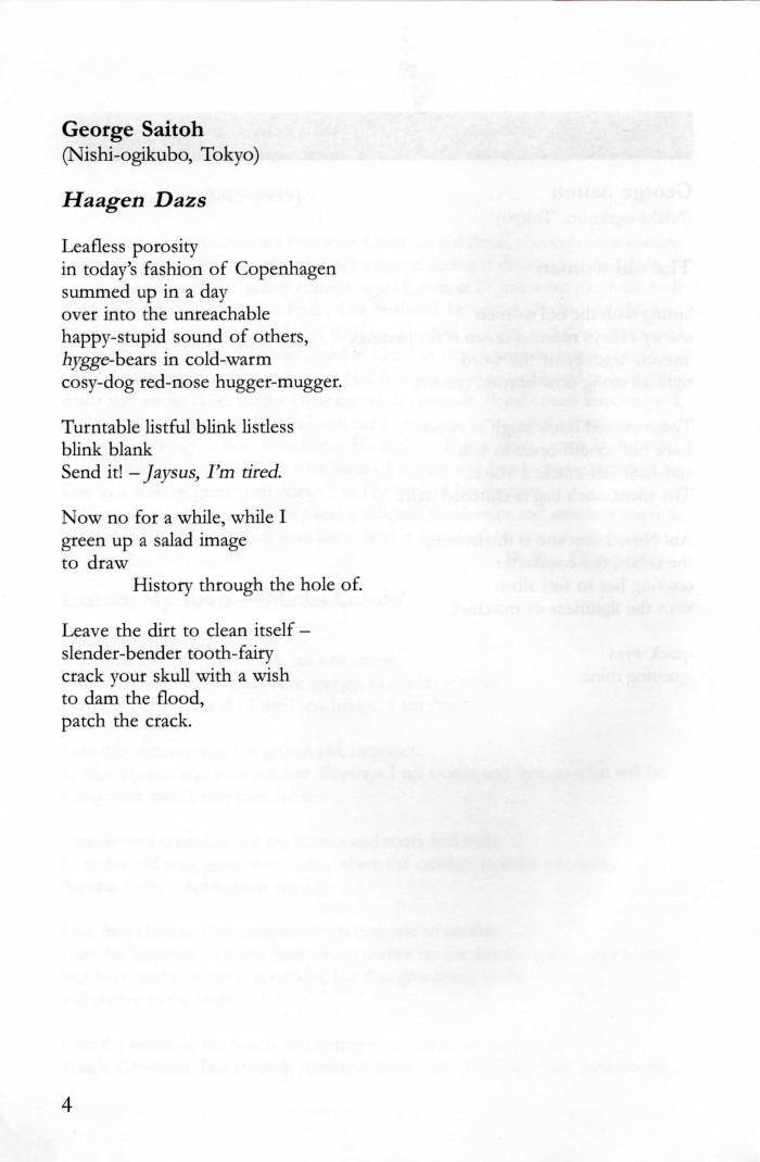 Orbis Poem 2